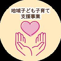 btn-ushiku-shien.png