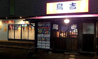 店舗画像-01.jpg