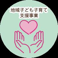 btn-tsukuba-shien.png