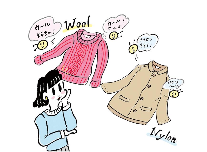 富士薬品 健康通信2020年1月号 挿絵kahun01