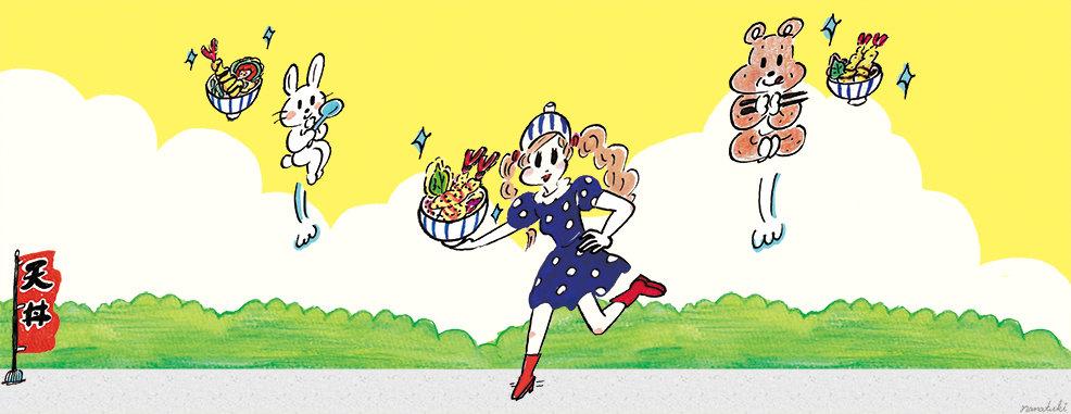 天丼ヤッホー6.jpg