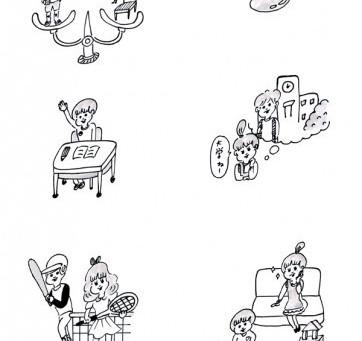 PHPのびのび子育て 7月号挿絵