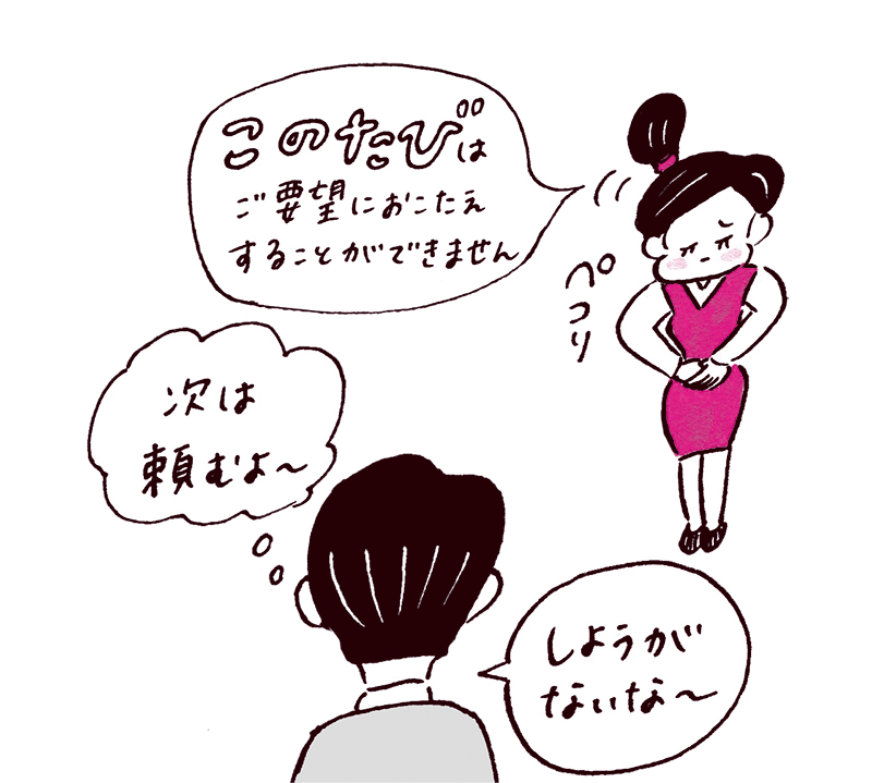 hitokoto01