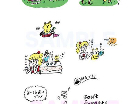 オズマガジン新雑誌「meet JAPAN つどう長野県」のp64~p65のイラスト