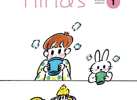 「nina's」 1月号 「飲んで健活!冬に負けない体づくり」 挿絵