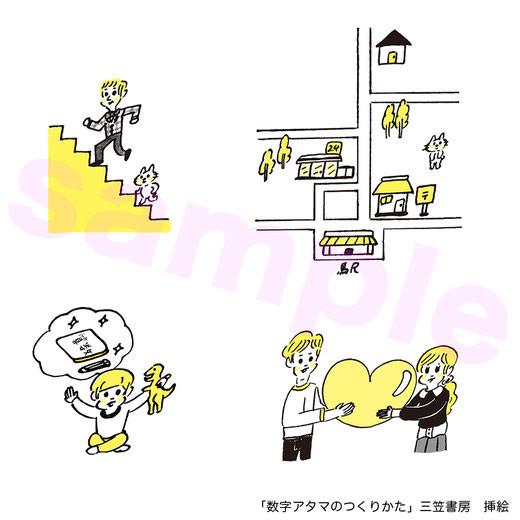 image_028.jpg