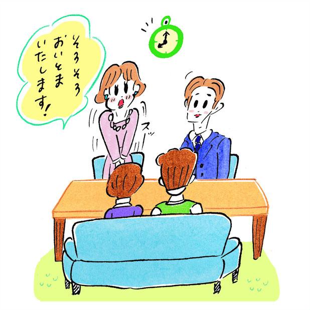 ゼクシィnet 挿絵2019