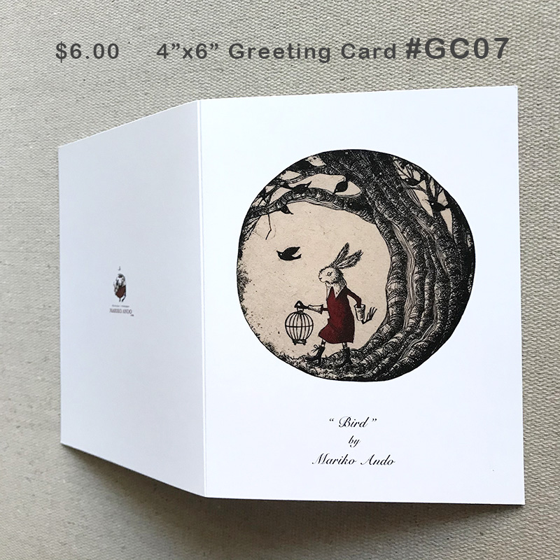 #GC07 GreetingCard $6.00