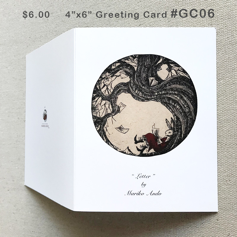 #GC06 GreetingCard $6.00