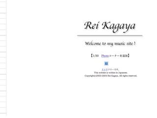 ホームページの変遷