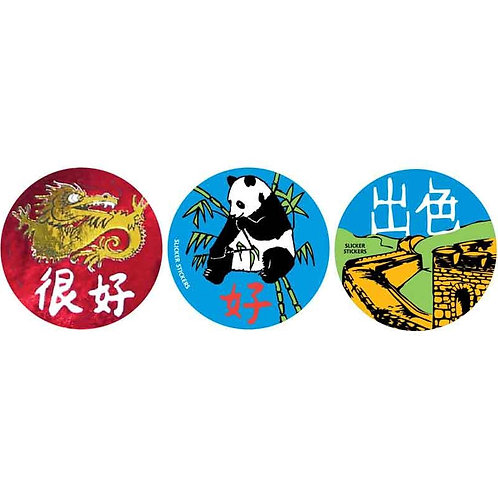 Chinese Mixed Pack Stickers  (854)