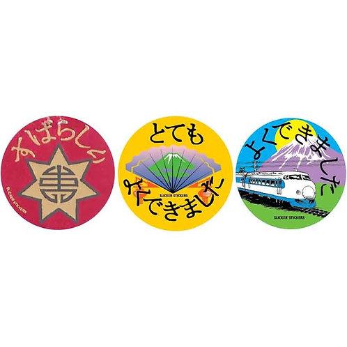 Japanese Multi Pack Stickers  (J824)