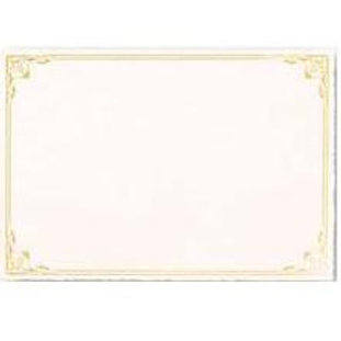 Sheet of 2 Parchment Testa'mur with Gold Foil  (2207)