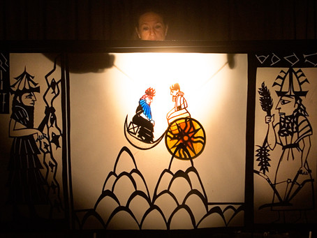 אמאנלי שרה. שיר ערש מזרח-תיכוני עתיק בתיאטרון צלליות