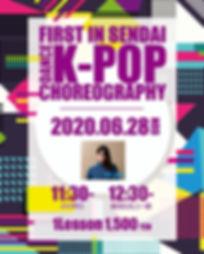 k-pop2020.6.jpg