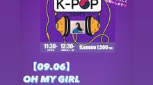 Kpopでよく聞かれること①