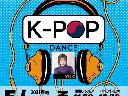 Kpop dance may 2021 #497