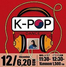k-pop2020.12.1.jpg