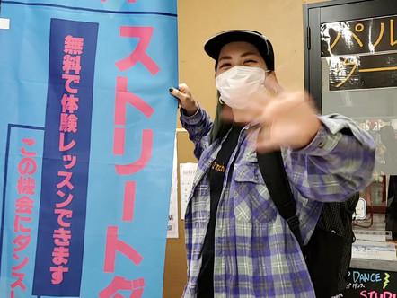 Tomiya Manapy hiphopdance