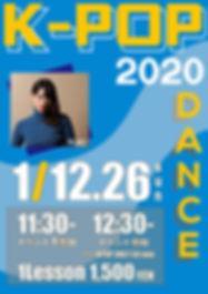 k-pop2020.1.jpg