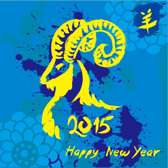 2015ドリワンSHEEP-1.png