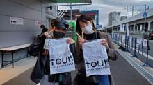 いぎなり東北産LIVE2020