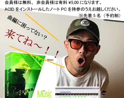 Music 2021.04.29
