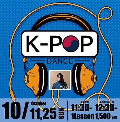 k-popdancesendai2020.10.jpg