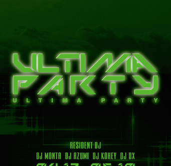 【ULTIMA PARTY】