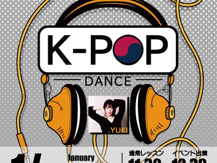 January kpop dance 2021