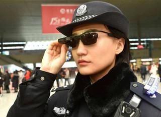 CCTV TEKNOLOGI KESAN WAJAH MUKA