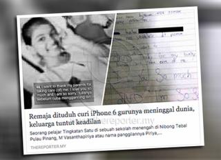 Rakaman CCTV sekolah membantu siasatan keatas kes remaja yg membunuh diri disebabkan mencuri iphone