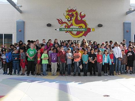 ... NV Merryhill Elementary School Summerlin in Las Vegas, ...