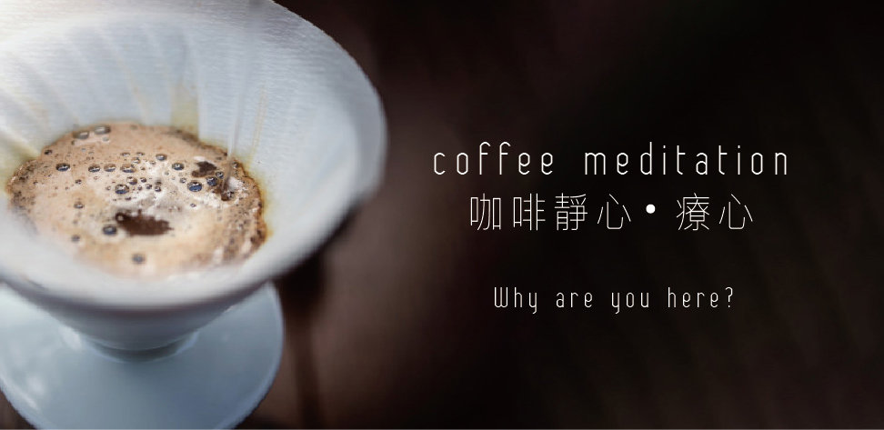 banner_meditation_r1_facebook.jpg