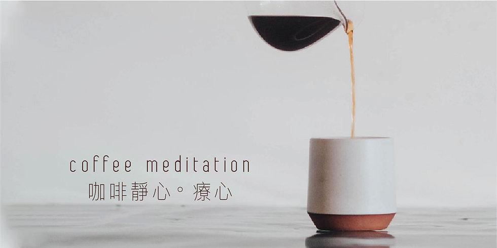 banner_meditation_google form.jpg
