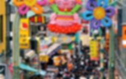Harajuku Kawaii 1.jpg