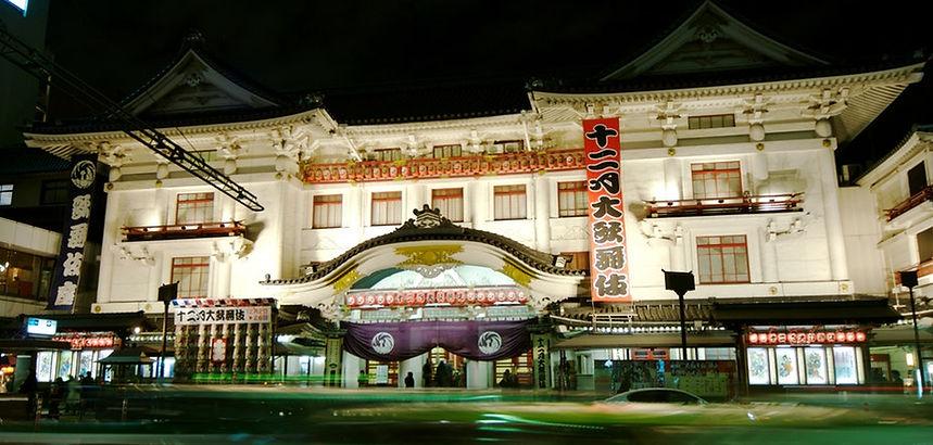 Kabuki-za theather image crei- Getty Ima