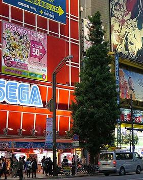 Tokyo-Akihabara-1280x720_edited.jpg