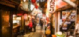 Omoide Yokocho 1.jpg