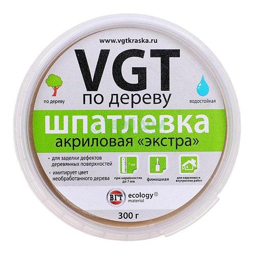 """Шпатлевка по дереву """"Экстра """",  сосна, VGT"""