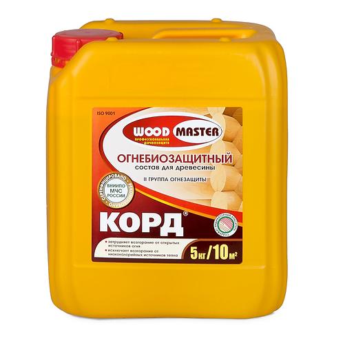 Огнебиозащитный пропиточный состав для древесины WOODMASTE КОРД
