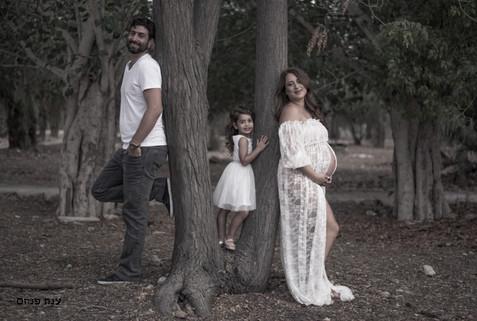 צילומי הריון עם ילדים