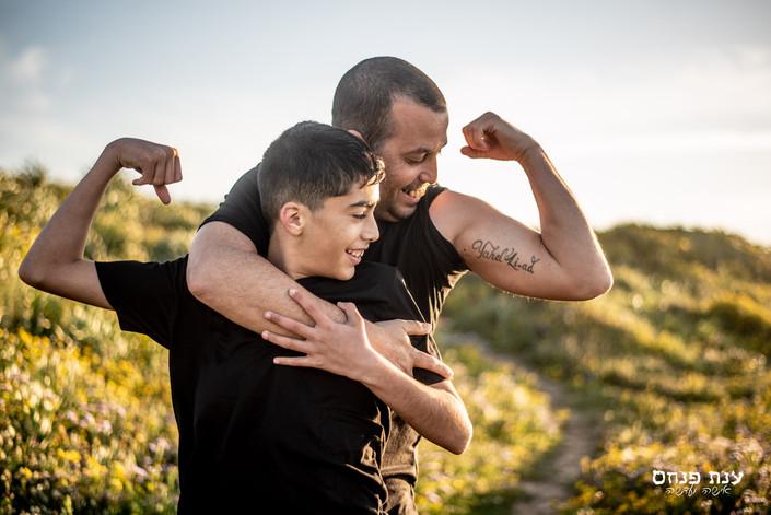 צילומי משפחות בטבע אבא ובן