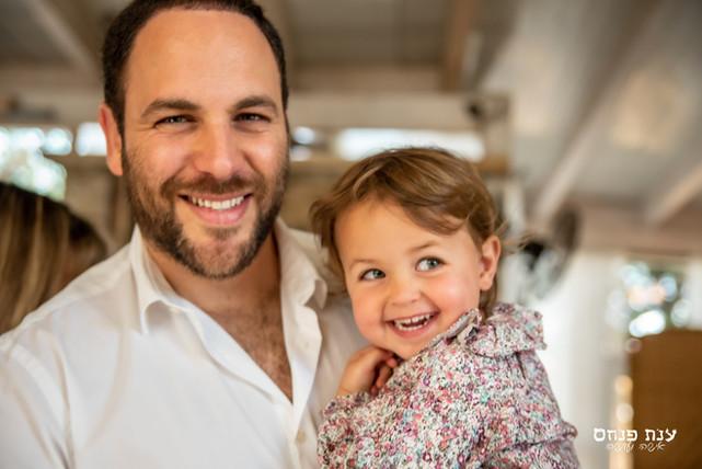 צילומים לאירועים קטנים אבא וילדה