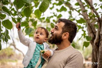 צילומי משפחות בטבע אבא ובת