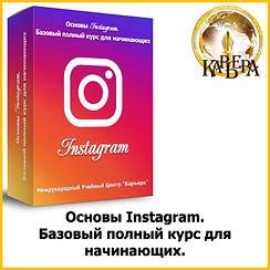 Instagram..jpg