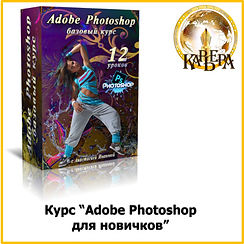 Adobe Photoshop 777.jpg