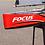 Thumbnail: Focus V2 Sailboat 1-meter RTR