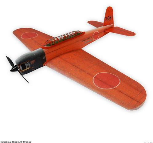 Nakajima B6N2 ARF