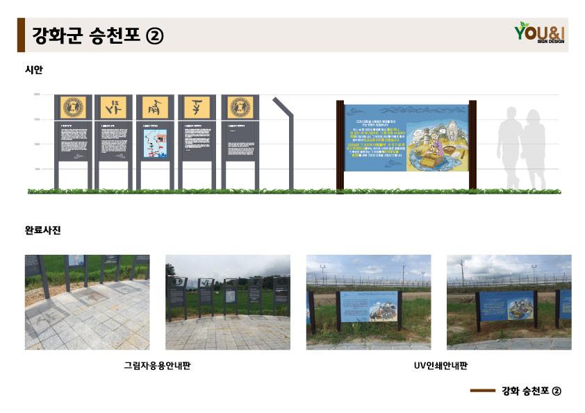 20180912유앤아이-제안서(추가작업)9.jpg